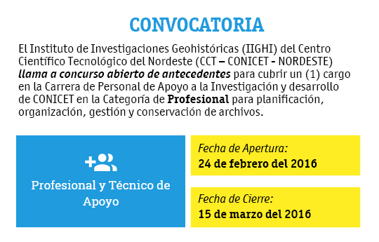SliderConvocatoriaCPA2016